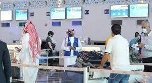 الكويت تكشف عن تشغيل 979 رحلة جوية نقلت 98934 راكباً خلال العيد