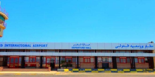 مطار بورسعيد