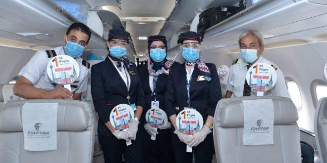 عودة السياحة الأمانية للقاهرة .. مصر للطيران تسير أولى رحلاتها لدوسلدورف
