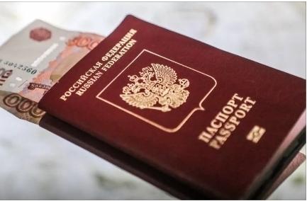 أسعار الرحلات من روسيا