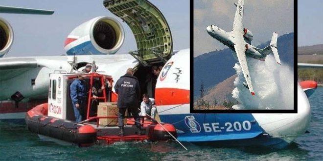 الجزائر تتجه لشراء الطائرة الروسية المتخصصة في اطفاء الحرائقبـي -200