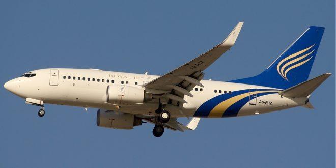 رويال جت تحصل على شهادة المشغل الجوي من هيئة الطيران المدني في برمودا