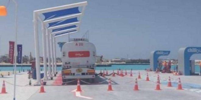 مصر تفتح أول محطة وقود بحرية على شاطئ المتوسط لخدمة سياحة اليخوت والمراكب