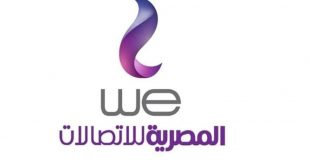 3.9 مليار جنيه أرباح المصرية للاتصالات وارتفاع عدد مشتركي الهاتف الثابت 6%