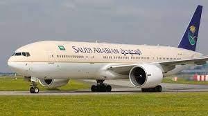 تنويه جديد للخطوط السعودية بشأن الرحلات الداخلية للمقيمين
