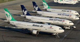 تعليق العمل بـ 5 مطارات إيرانية خلال مراسم اليمين الدستورية للرئيس الجديد