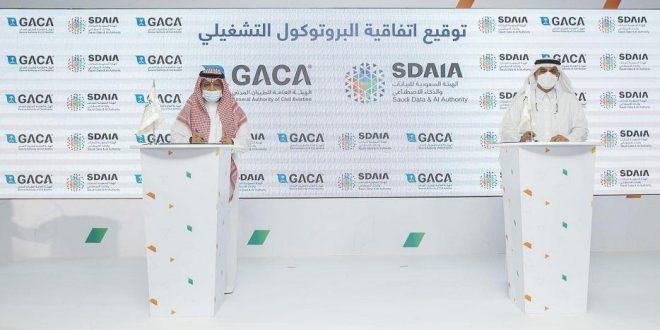 الطيران المدني السعودي يوقع مذكرة لربط جواز سفر توكلنا الصحي بـ إياتا