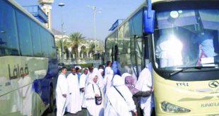 السعودية تستثني الشركات المفروض عليها غرامات لتقديم الخدمات للمعتمرين