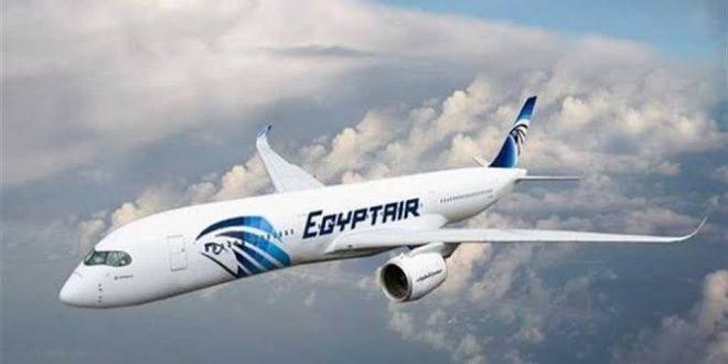 فرانكفورت وإسطنبول ونيويورك ضمن 78 وجهة دولية ومحلية لمصر للطيران غداً