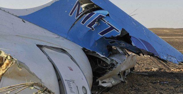 تحطم طائرة سياح روسية ومصرع نصف ركابها وإصابات خطيرة في جزيرة كامشاتكا