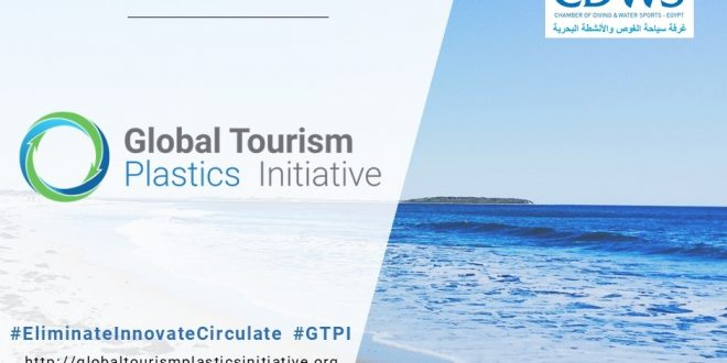 غرفة الغوص توقع مبادرة السياحة العالمية للحد من البلاستيك وأسباب التلوث