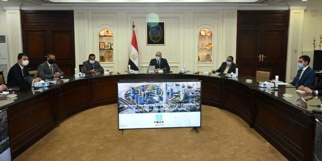وزير الإسكان يتابع خطة إدارة وتشغيل منطقة الأعمال بالعاصمة الإدارية