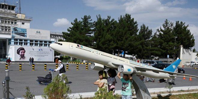 هيئة الطيران المدني تلغي جميع الرحلات التجارية في كابول بعد سيطرة طالبان