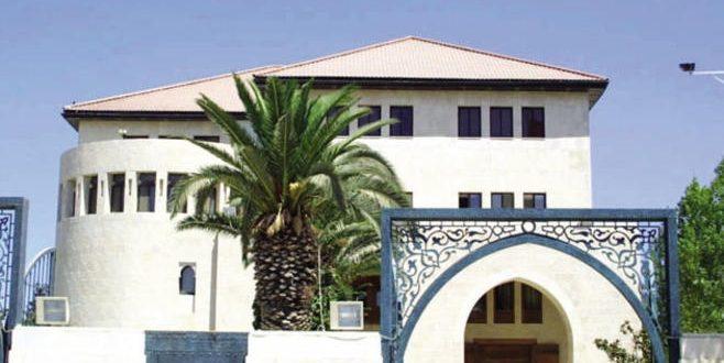 إلزام مكاتب وشركات السياحة والسفر الأردنية بالانتساب لجمعية لممارسة المهنة