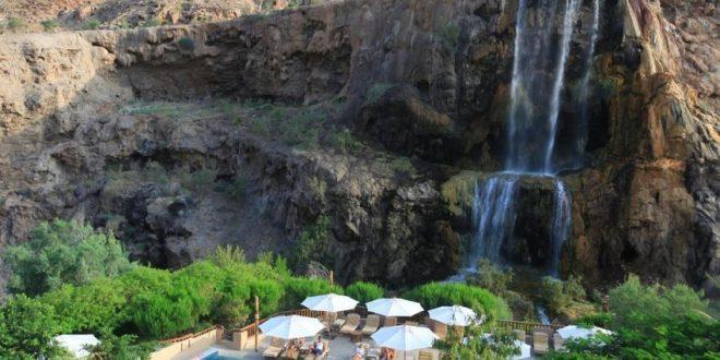 الأردن يروج لحمامات ماعين وتنشيط السياحة العلاجية والاستشفائية
