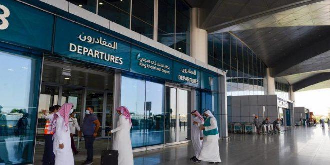 الهيئة العامة للطيران المدني السعودي تقر إلغاء التباعد مكتملي التحصين