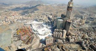 بزنس إنسايدر : الحرم المكي في صدارة قائمة أغلي البنايات عالمياً