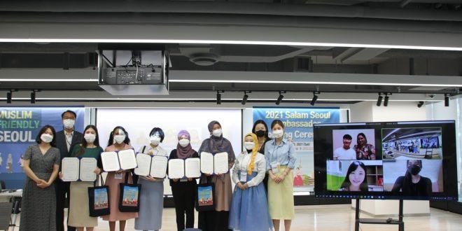 """""""دكتور بوم"""" تبدأ التسويق في آسيا والشرق الأوسط لجذب السياح المسلمين لسيئول"""