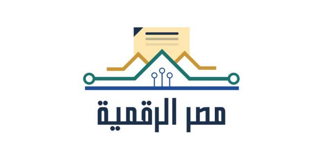 منصة مصر الرقمية تتيح جميع الخدمات الزراعية وعمليات توزيع المياه وترشيدها