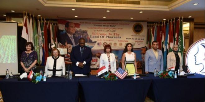 اتحاد المستثمرات العرب يكشف تفاصيل مؤتمره السنوي في دورته الـ24 بالغردقة
