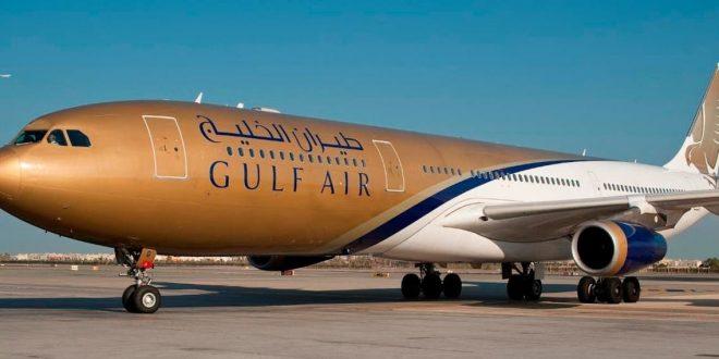 طيران الخليج جواز سفر إياتا