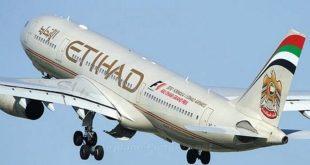 الاتحاد للطيران تقدم تذكرة مجانية للمسافرين لأبوظبي وزيارة معرض إكسبو دبي