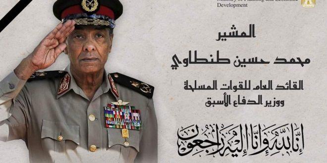السعيد: مصر فقدت قائدًا من أبطال حرب أكتوبر المجيدة وهب حياته لخدمة وطنه