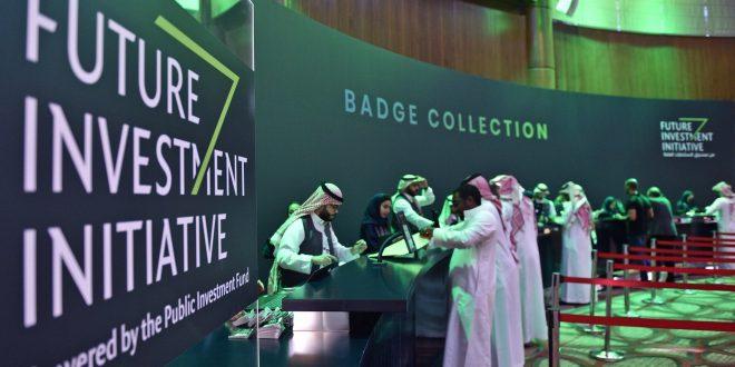 مؤتمر الاستثمار الفندقي : السعودية تقترب من صدارة لائحة أهم الوجهات