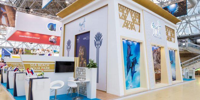 تفاصيل جناح مصر المشارك في المعرض الدولي للسياحة والسفر Leisure بموسكو