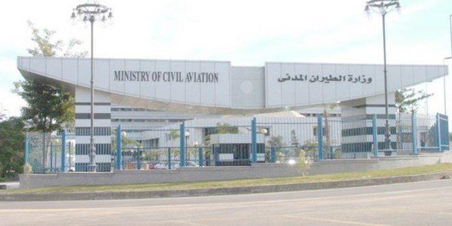 سلطة الطيران المدني توجه خطاباً للكويت بالسعة المقعدية للناقلات الجوية