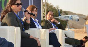 مصر للطيران الناقل الرسمى لمؤتمر المسئولية المجتمعية للشباب 2021