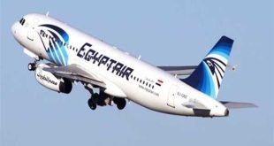 مصر للطيران تطرح أسعار مخفضة علي بعض وجهاتها الدولية بينها تورونتو وموسكو
