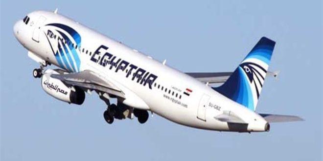 مصرللطيران تشارك في المعرض الفرنسي IFTM Top Resa