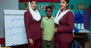 شركة بدر للطيران تحتفل باليوم العالمي للغة الإشارة في السودان