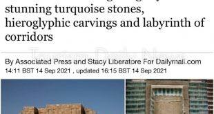 افتتاح ترميم مقبرة الملك زوسر يتصدر أخبار الصحف ووكالات الأنباء العالمية