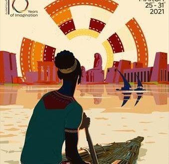مهرجان الأقصر للسينما الأفريقية يكرم أوغندا ويحدد موعد إنطلاقه