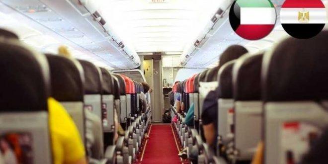 الكويت تحدد «كوتا» بأعداد القادمين من مصر بواقع 1562 راكباً في اليوم