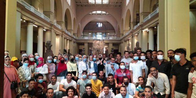 200 شاب وفتاة من 6 محافظات في ضيافة المتحف المصري بالتحرير