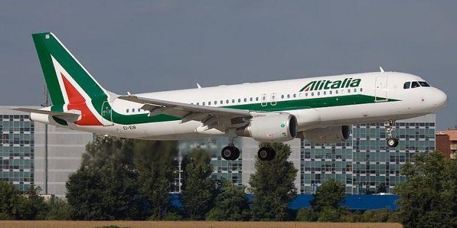 الخطوط الجوية الإيطالية Alitalia تشهر إفلاسها وتختفي من الوجود في أكتوبر