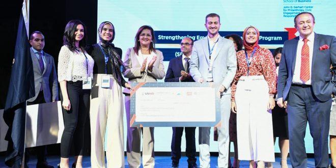 وزيرة التخطيط تشارك بحفل ختام مسابقة تنمية الأسرة وتعلن الفريقين الفائزين