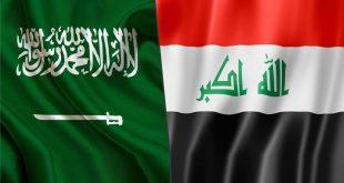 اتفاق بين السعودية والعراق في مجال النقل البحري واعتماد اللجنة الفنية