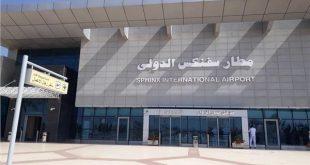 مصر تزيد السعة التخزينية لمطار سفينكس من 300 إلى 900 راكب في الساعة