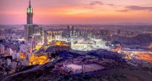 وزارة السياحة السعودية تبدأ تطوير منطقة مكة المكرمة وفق رؤية المملكة 2030