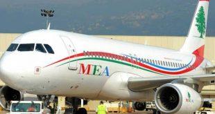 طيران الشرق الأوسط يسمح لحاملي تأشيرة شينغين المطعمين الدخول إلى جنيف