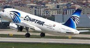 63 وجهة دولية لمصر للطيران بينها الدوحة وأثينا ولندن وإسطنبول غداً