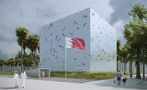 مملكة البحرين تفتتح جناحها الوطني في إكسبو 2020 دبي