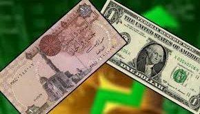 عودة السياحة الروسية تضغط على الدولار وتوقعات بتراجعه أمام الجنيه 75 قرشاً