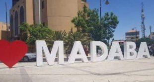 مأدبا عاصمة السياحة العربية لعام 2022 والفايز يأمل في جذب مشاريع استثمارية