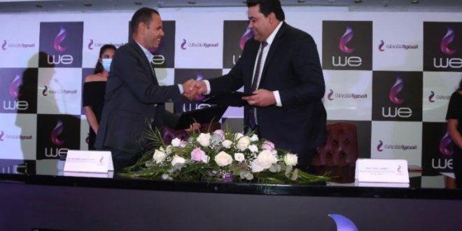 المصرية للاتصالات توقع بروتوكول لتقديم خدمات اتصالات وتكنولوجيا متكاملة