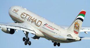 الاتحاد للطيران تزيد رحلاتها إلى سيشل اعتبارًا من شهر أكتوبر